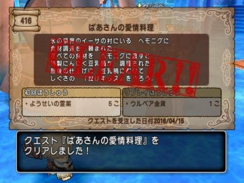 2016-4-15_21-24-2_No-00.jpg