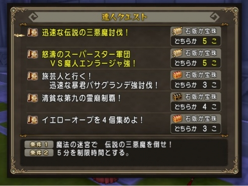 2016-4-17_7-20-47_No-00.jpg