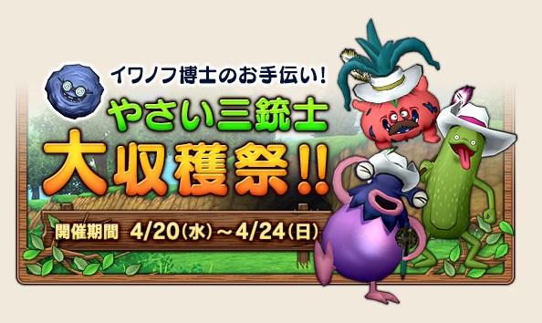 2016-4-20_18-59-18_No-00.jpg