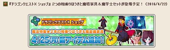 2016-4-22_20-38-7_No-00.jpg