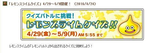 2016-4-24_18-41-54_No-00.jpg