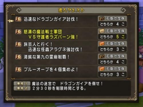 2016-4-24_8-12-17_No-00.jpg