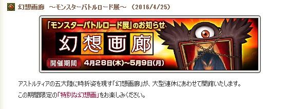 2016-4-25_18-23-10_No-00.jpg