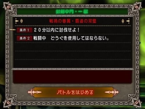 2016-4-25_21-55-7_No-00.jpg
