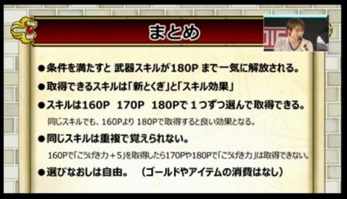 2016-4-29_20-26-33_No-00.jpg