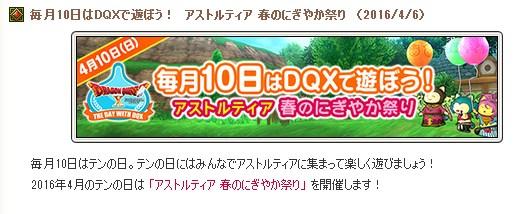 2016-4-6_18-24-10_No-00.jpg