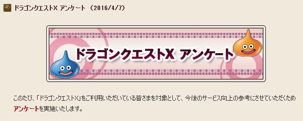 2016-4-7_17-59-31_No-00.jpg