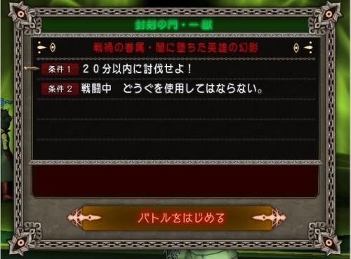 2016-5-10_19-58-31_No-00.jpg