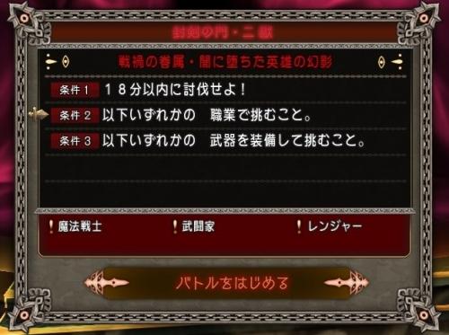2016-5-10_19-59-0_No-00.jpg