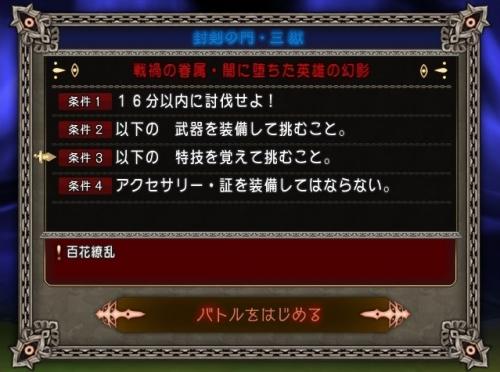 2016-5-10_19-59-34_No-00.jpg