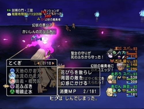 2016-5-11_22-29-13_No-01.jpg