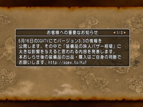 2016-5-12_21-40-36_No-00.jpg