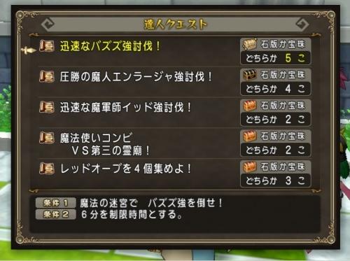 2016-5-15_11-28-41_No-00.jpg