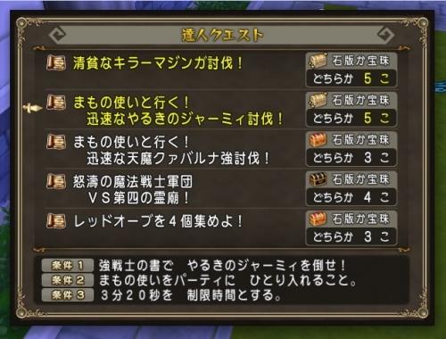 2016-5-1_21-25-3_No-00.jpg