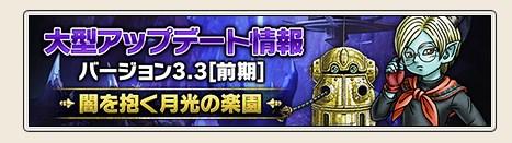 2016-5-20_18-50-31_No-00.jpg