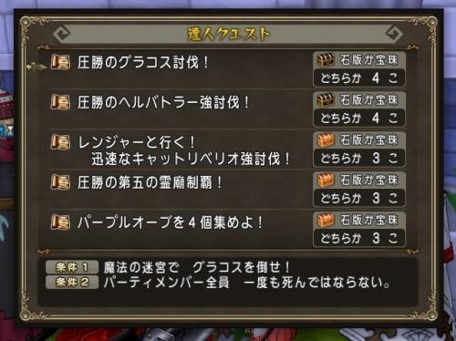 2016-5-22_9-18-55_No-00.jpg