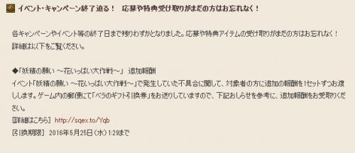 2016-5-23_21-9-36_No-00.jpg