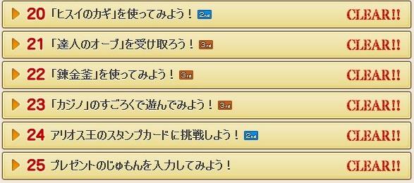 2016-5-25_21-5-22_No-00.jpg