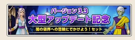 2016-5-25_21-7-12_No-00.jpg