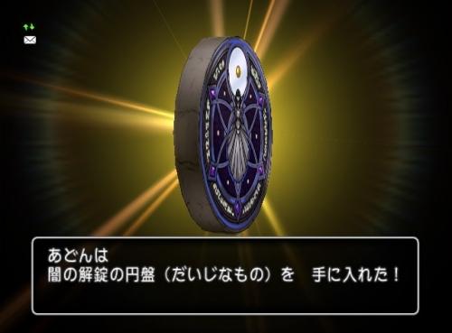 2016-5-26_1-45-55_No-00.jpg