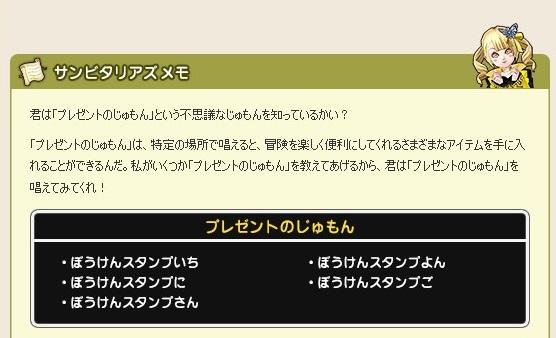 2016-5-26_9-55-32_No-00.jpg