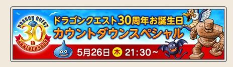 2016-5-27_0-20-22_No-00.jpg