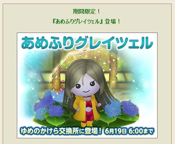 2016-5-27_21-39-20_No-00.jpg