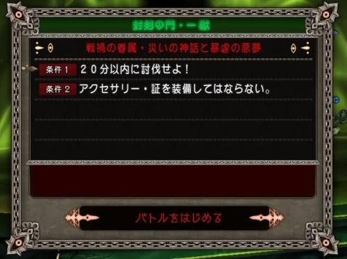 2016-5-27_21-53-28_No-00.jpg
