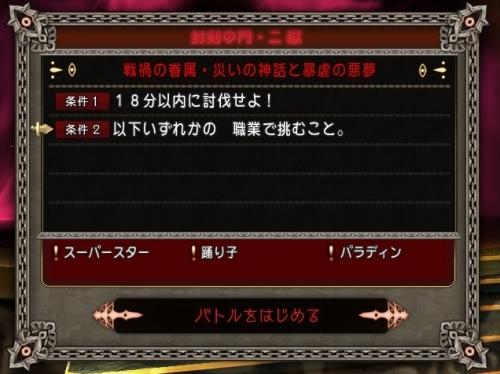 2016-5-27_21-53-53_No-00.jpg