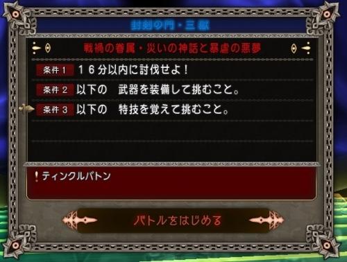2016-5-27_21-54-26_No-00.jpg