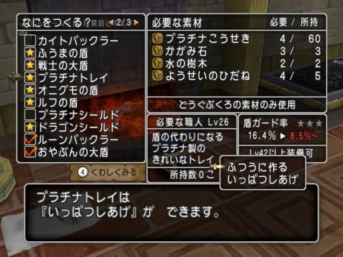 2016-5-29_1-48-44_No-00.jpg