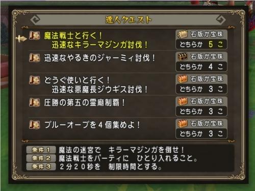 2016-5-29_10-31-26_No-00.jpg