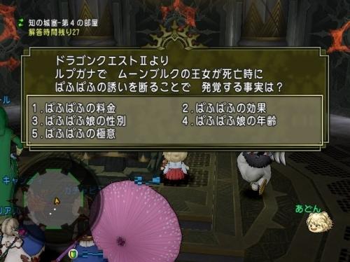 2016-5-30_23-8-48_No-00.jpg