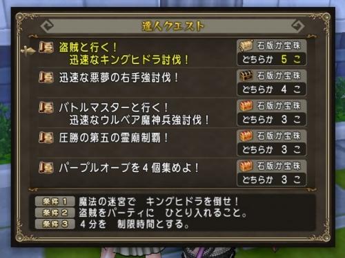 2016-5-8_18-21-14_No-00.jpg