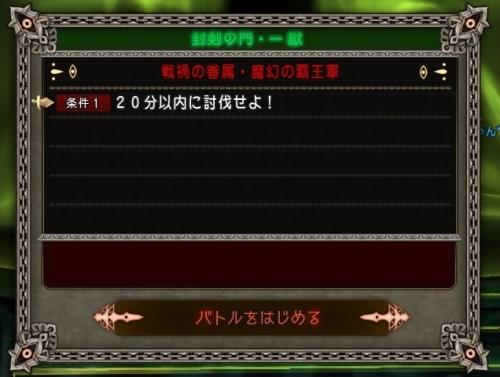 2016-6-10_22-52-14_No-00.jpg