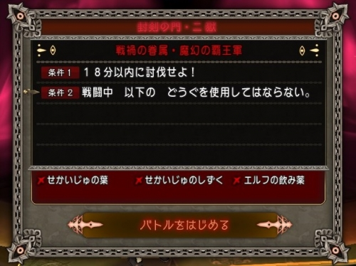 2016-6-10_22-52-38_No-00.jpg