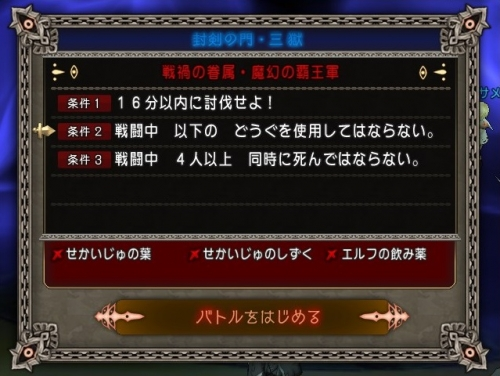 2016-6-10_22-53-8_No-00.jpg