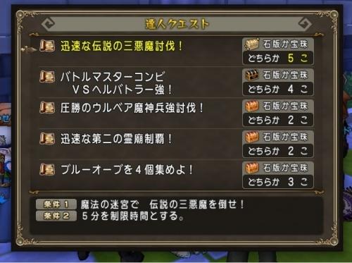 2016-6-12_10-46-38_No-00.jpg
