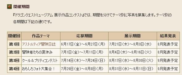 2016-6-13_22-47-29_No-00.jpg