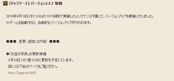 2016-6-16_23-12-26_No-00.jpg