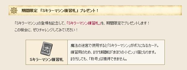 2016-6-17_20-57-46_No-00.jpg