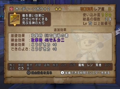 2016-6-18_23-53-49_No-00.jpg