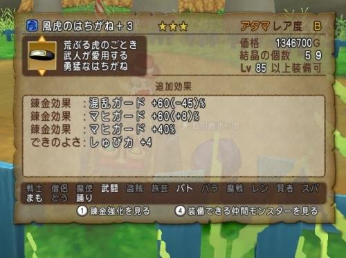 2016-6-19_1-50-56_No-00.jpg
