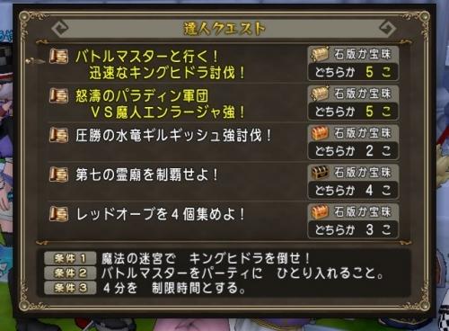 2016-6-19_11-32-49_No-00.jpg