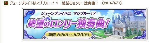 2016-6-1_20-58-9_No-00.jpg