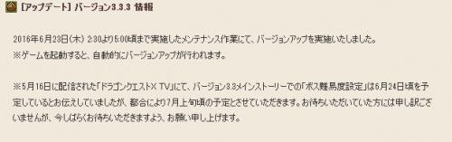 2016-6-23_6-31-58_No-00.jpg