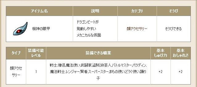 2016-6-23_6-33-27_No-00.jpg