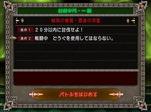 2016-6-25_7-39-41_No-00.jpg