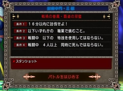 2016-6-25_7-40-45_No-00.jpg