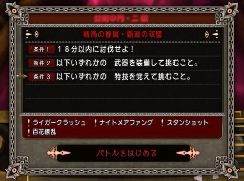 2016-6-25_7-40-8_No-00.jpg